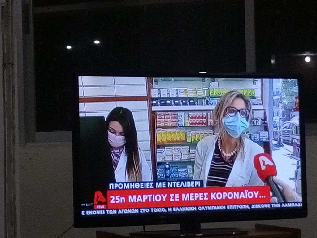 koronavirus w Grecji